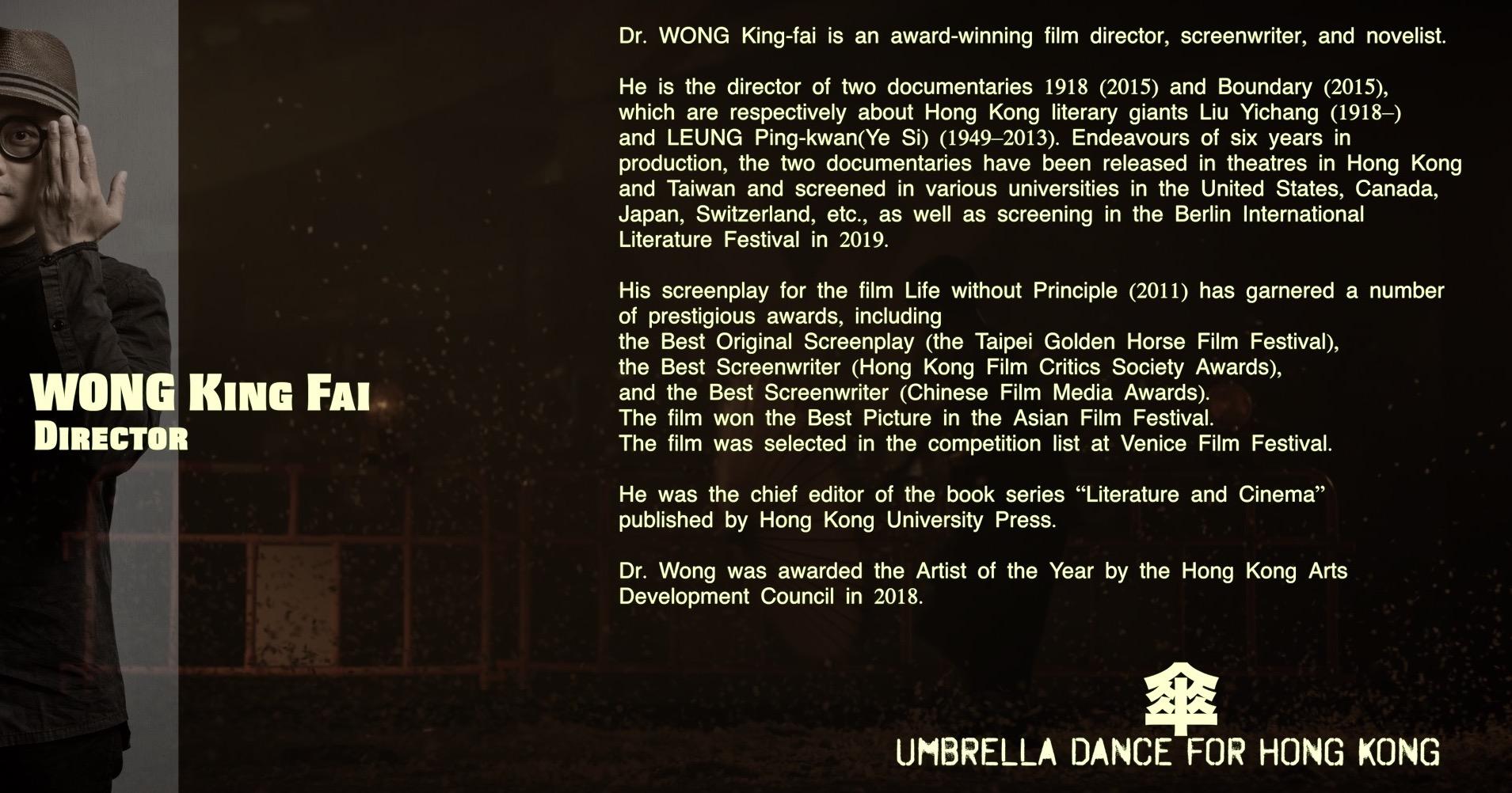 Director_WONG King Fai_001.jpeg